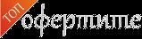 topofertite.com